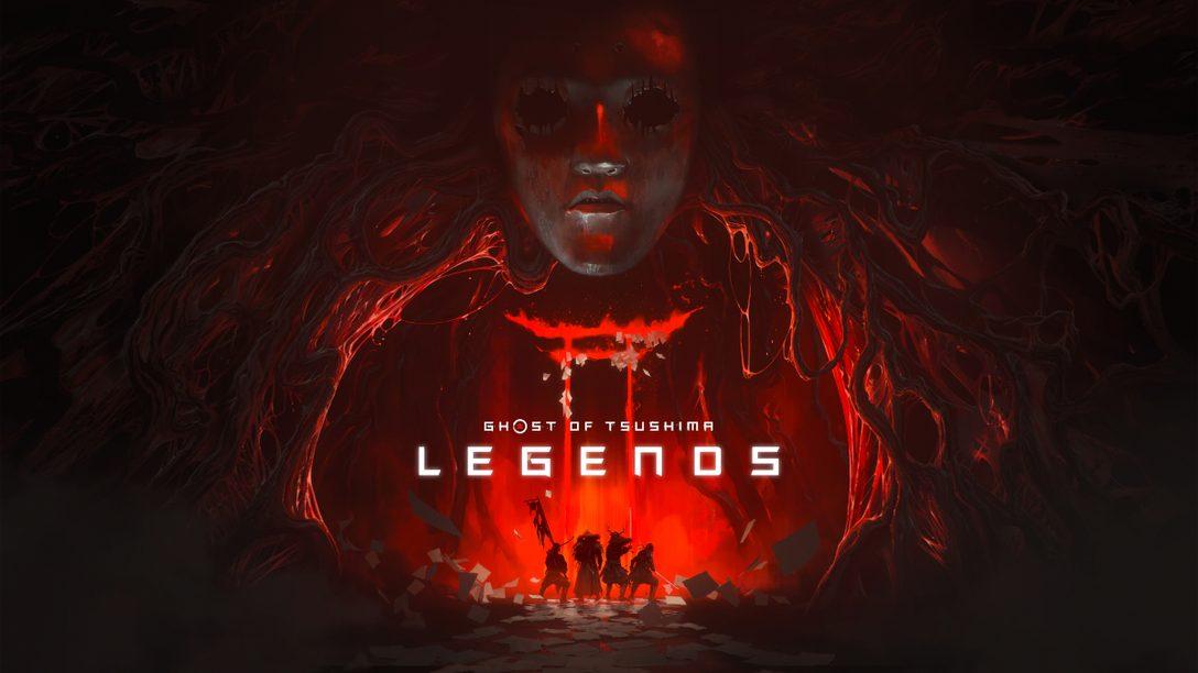 Ghost of Tsushima: Legends(奇譚模式)將於2020年秋季登陸PS4!