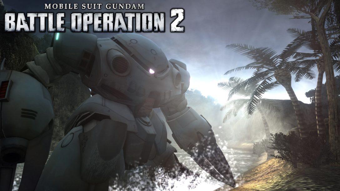 水中戰場在『機動戰士鋼彈 激戰任務2』登場