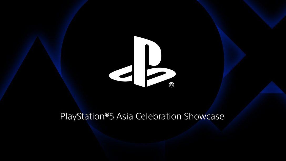 PlayStation 5亞洲線上特別節目圓滿成功