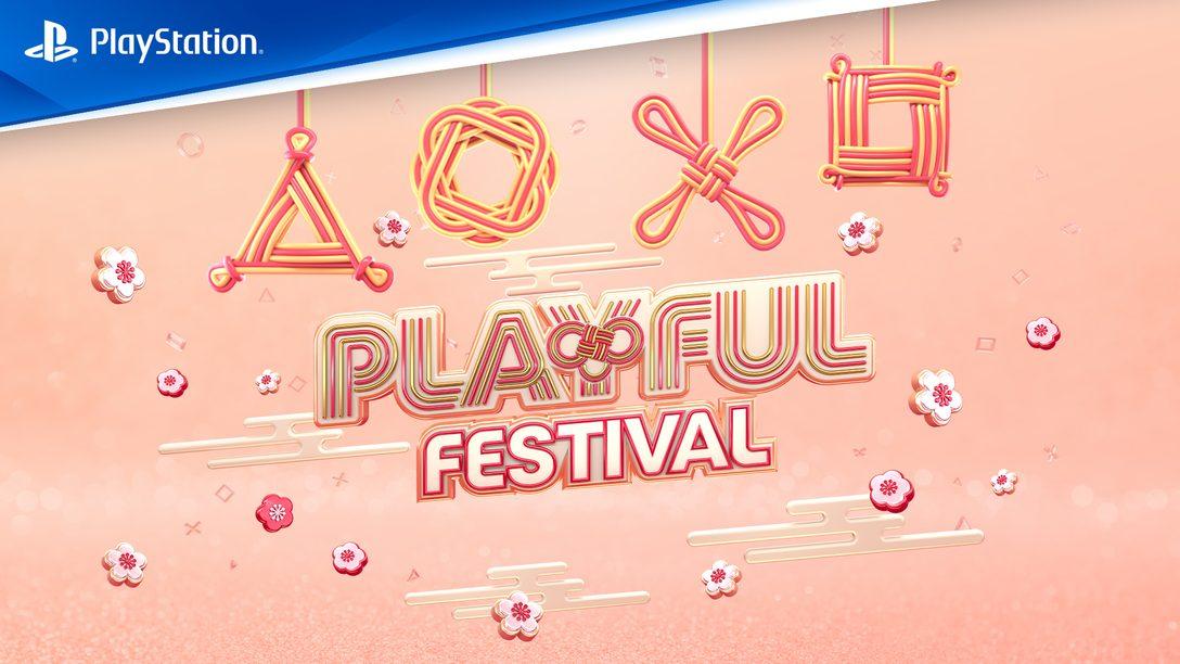 Playful Festival新春購物優惠及線上挑戰賽活動公開