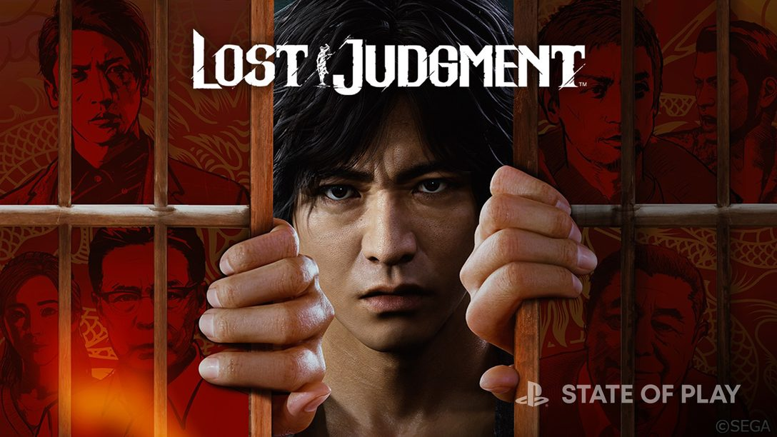 《Lost Judgment》全新預告片、遊戲詳情